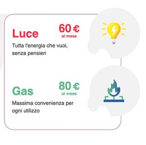 tua_2-luce_gas_tariffa